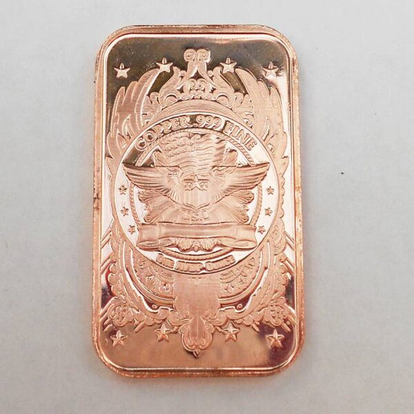 Copper Buillon Bar